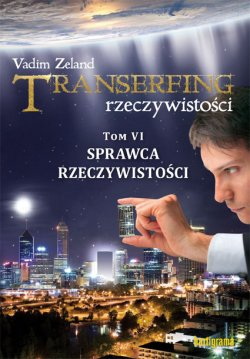TRANSERFING_VI