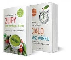 Pakiet: Zupy dla zdrowia i urody/Ciało bez wieku